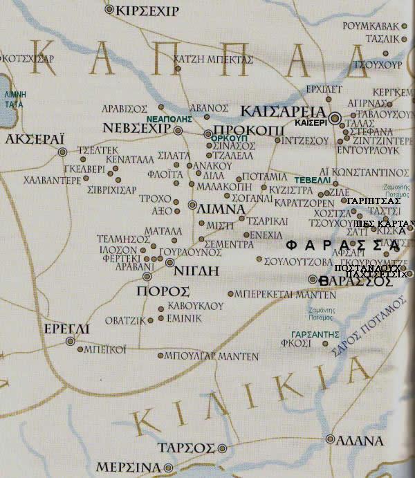 Τα ονόματα των χωριών με κλικ στο